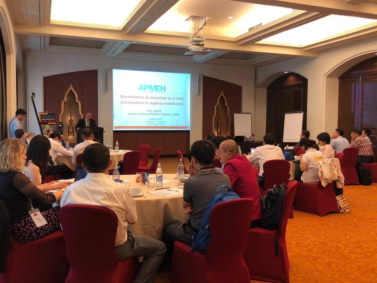 Giám đốc Trung tâm CHD tham gia cuộc họp khu vực về mạng lưới các tổ chức làm về phòng chống và loại trừ sốt rét